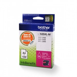 Brother LC535XLM (Magenta) Ink Cartridge